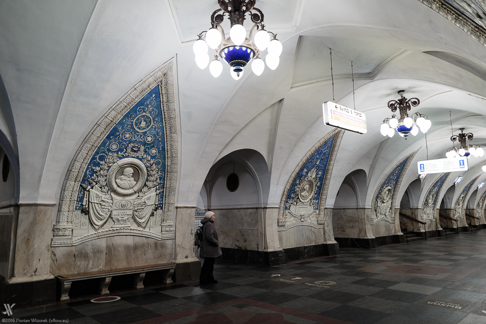 Moscow Metro Architecture Photo Series Of All Stations