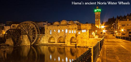 Travel Report - Orient - Hama/Syria