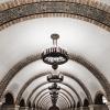 Kiew Metro
