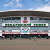 Komarovsky market hall