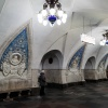 Moscow Metro, Taganskaya