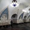 Moskau Metro, Tanganskaja