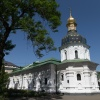 Kiew Lawra Kloster