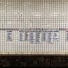 Moskau Metro