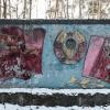 Vogelsang mural