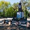 Soviet memorial in Blankenfelde-Mahlow