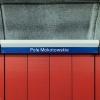 Warschau, Linie 1, Pole Mokotowskie