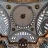 Istanbul, Nuruosmaniye Mosque