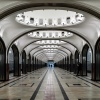 Moskau Metro, Majakowskaja