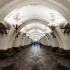 Moskau Metro, Arbatskaja
