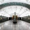 Moskauer Metro, Slawjanski Bulwar