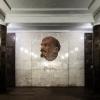 Moskau Metro, Biblioteka imeni Lenina