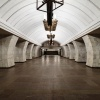 Moscow Metro, Chekhovskaya