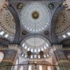 Istanbul, Eminönü Mosque (New Mosque)