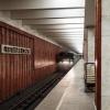 Moskauer Metro, Tjoply Stan