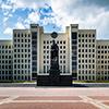 Minsk Architektur, Lenin