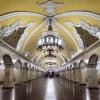 Moskauer Metro, Komsomolskaja