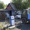 Kamtschatka, Kosyrewsk