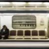 Moscow Metro, Lubyanka