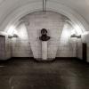 Moscow Metro, Pushkinskaya