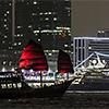 Hongkong Hafen