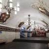 Moskau Metro, Kiewskaja
