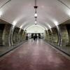 Moscow Metro, Serpukhovskaya