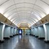 Prague metro line B, Invalidovna