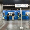 Kiev Metro Petrivka
