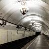 Moscow Metro, Arbatskaya