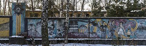 Garnison Vogelsang, Mauerbild