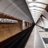 Moskau Metro, Sretenski Bulwar
