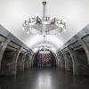 Kiev Metro Olimpiiska