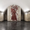 Kiew Metro Palats Ukrayina