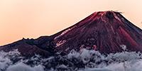 Awatschinskaja Sopka Vulkan, Kamtschatka