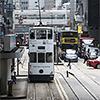 Hongkong Stadtbild