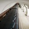Moscow Metro, Tretyakovskaya