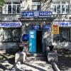 Kamtschatka, Jelisowo