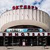 Minsk, Kino Oktober