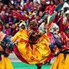 Thimphu mask festival
