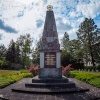 Soviet memorial in Rathenow