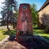 Sowjetisches Ehrenmal in Küstrin-Kietz