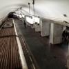 Moscow Metro, Kurskaya